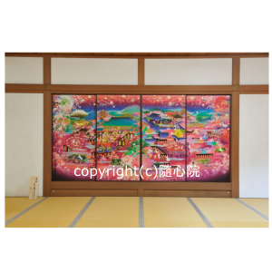 極彩色梅匂小町絵図・2009年 だるま商店作