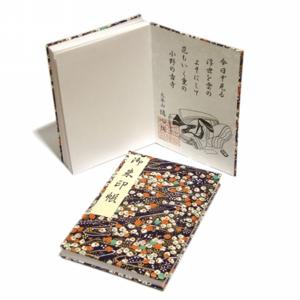 御朱印帳(花) 1,200円